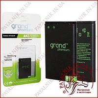 "Аккумуляторная батарея (АКБ)для Samsung S5570. ""Grand Premium"""
