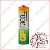 Аккумулятор GP Ni-MH AA HR6 1.2V 1300mAh (1шт.)