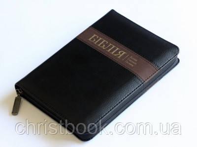 Біблія артикул 10457_4