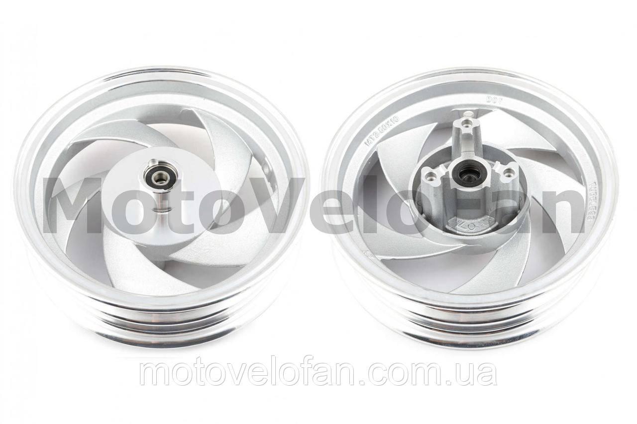 Диск колеса   2,50 * 10   (перед, диск)   (легкосплавный)   Honda LEAD   ZY
