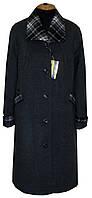 Женское пальто с отделкой рр 54-66
