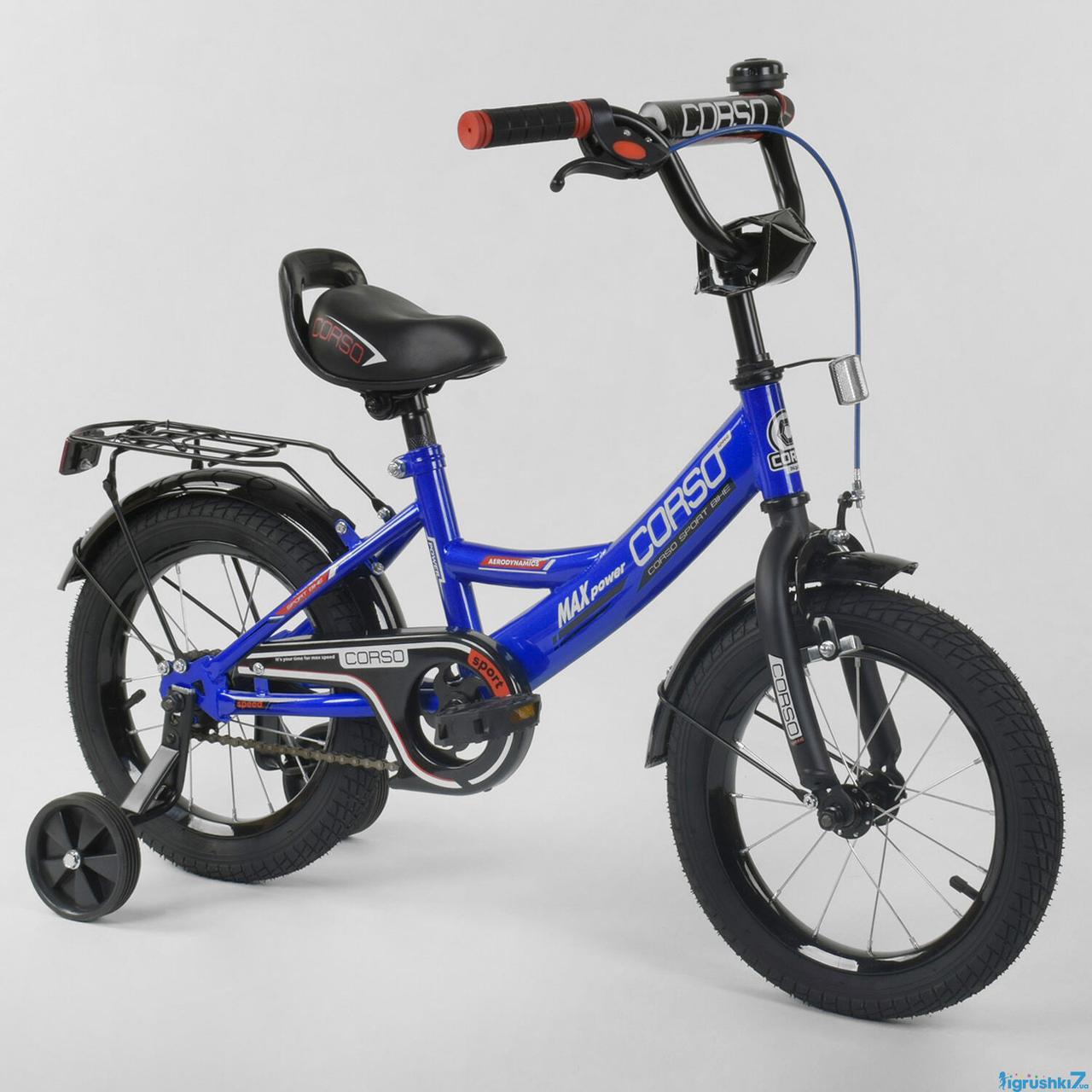 Детский двухколесный велосипед Corso колеса 14 дюймов CL-14 D 0599 синий