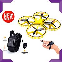 Квадрокоптер дрон, с сенсорным управлением,  управляемый жестами руки