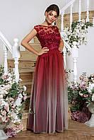 Элегантное платье в пол с цветочным принтом