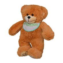 Мягкая игрушка Zolushka Медвежонок Миша 39см (441)