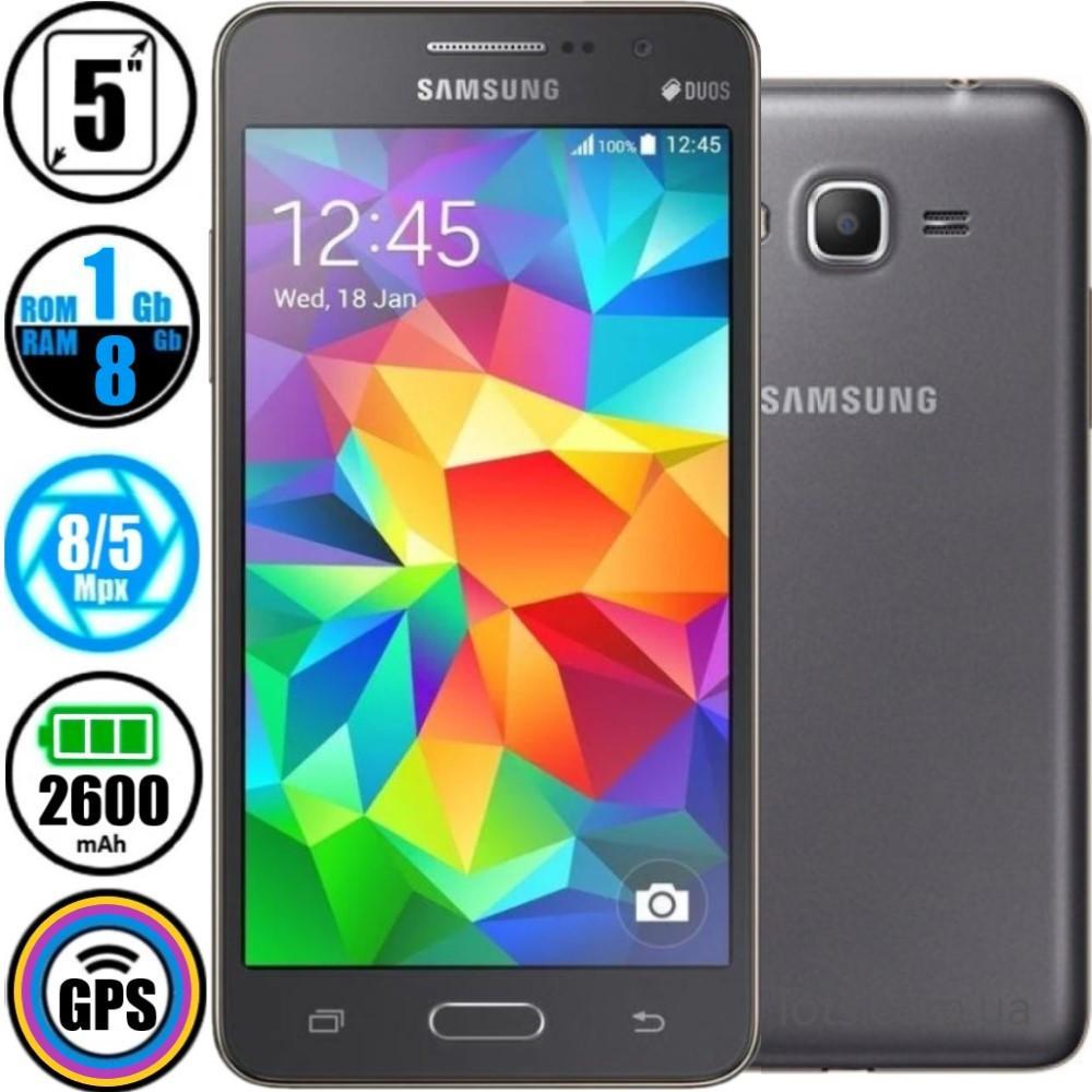 Смартфон Samsung Galaxy Grand Prime SM-G530H Оригинал + Подарок Защитное Стекло