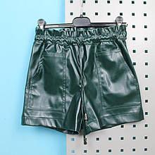 58027зел Кожаные шорты для девочки на резинке зеленые размер 34,36,38,40,42