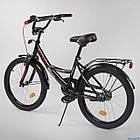 Детский двухколесный велосипед колеса 20 дюймов Corso CL-20 Y 3230 черный, фото 2