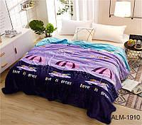 ✅  Плед двуспальный велсофт (микрофибра) 200х220 TAG  ALM1910