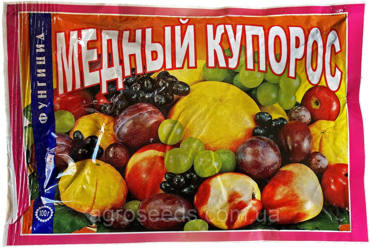 Фунгицид Медный купорос 100 г (соль)