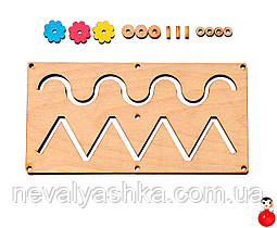 Заготовка Деревянный Лабиринт для бизиборда Двойной + Бегунок дерев'яний лабіринт для бізіборда 011220
