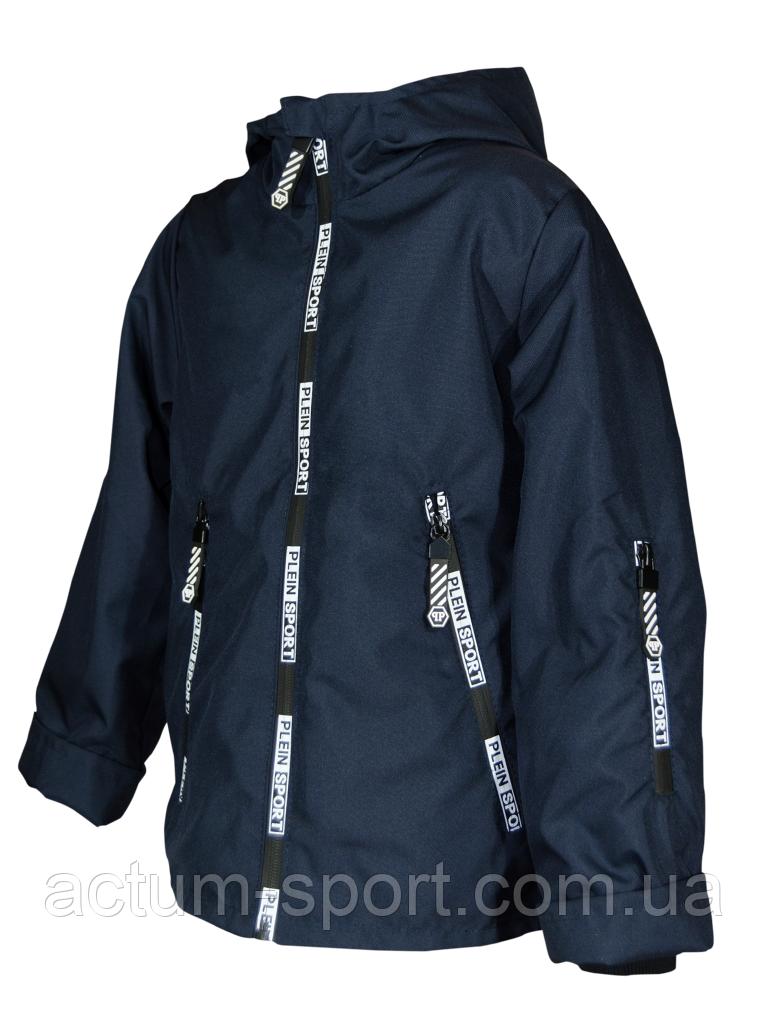 Вітровка для хлопчика з капюшоном Plain Sport синій