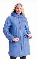 Демисезонная молодежная куртка большие размеры 44. 46. 48. 50.58. 60. р  синий, голубой, мята цвет
