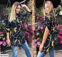 Стильная женская блузка-туника Г176 синий