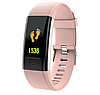 Умный фитнес браслет Lemfo F07 Plus с тонометром и влагозащитой (Розовый)