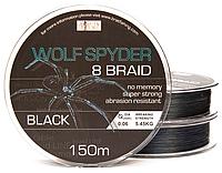 Шнур Bratfishing ABORIGEN WOLF SPYDER 8 BRAID чорний 150м /від 0.05 до 0.28 мм