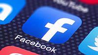 Таргетированная реклама в Facebook. Как настроить рекламу в Facebook