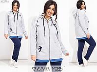 Женский спортивный костюм с удлиненной кофтой с капюшоном из двунитки (4 цвета) ТЖ/-044 - Серый, фото 1