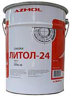 Смазка AZMOL LITOL-24 GOST  17кг