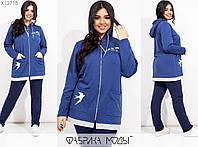 Женский спортивный костюм с удлиненной кофтой с капюшоном из двунитки (4 цвета) ТЖ/-044 - Синий, фото 1