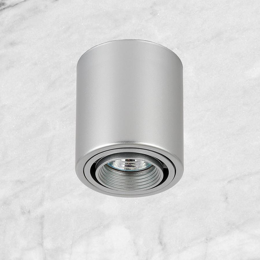 Серый точечный светильник с направлением света