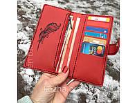 Кожаный кошелек ручной работы  с именной гравировкой. Женский кожаный кошелек с рисунком. Эксклюзивный подарок