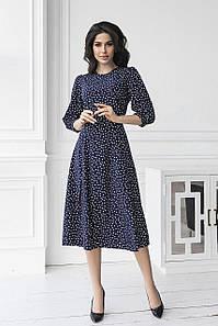 Темно-синее Платье в горошек с разрезом