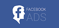 Таргетированная реклама через Facebook. Как таргетировать рекламу в Facebook