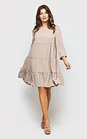 Воздушное платье-туника (бежевое)