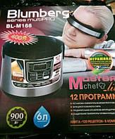 Мультиварка Blumberg BL-M166