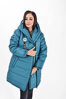 Куртка женская 111R003 цвет Лазурный