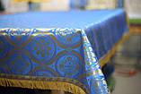 Обруси шовкові,облачение алтарное,облачение на престол, фото 2