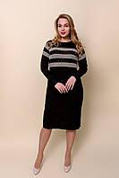 Женское трикотажное платье черного цвета. Размер 48, 50, 52  Хмельницкий