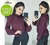 """Женская блузка """"Natasha""""новый цвет, фото 1"""