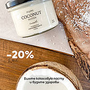 Боремся с коронавирусом с помощью монолаурина в кокосовой пасте и кокосовом масле