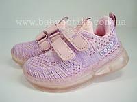Кросівки Kimboo. Розміри 21, 22., фото 1