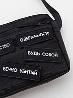 Сумка через плечо PUNCH - Keep Stripe, Black