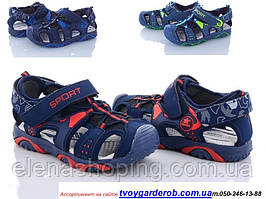 Спортивные босоножки для мальчиков( р32-37)