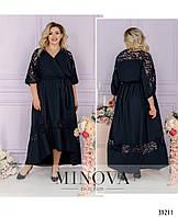 Женское, красивое свободного кроя платье с кружевом. Большого размера Р- 48-50, 52-54, 56-58, 60-62