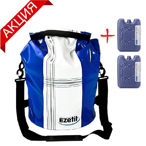 Сумка-холодильник 11 л Ezetil Keep Cool Dry Вag, водонепроницаемая (термосумка, изотермическая сумка)