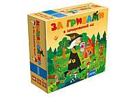 Детская настольная игра За грибами в чарівний ліс