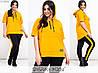 Спортивний костюм жіночий з двуніткі з короткими рукавами (2 кольори) PY/-1001 - Жовтий