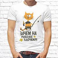 Футболка мужская c принтом. Печать на футболках Футболка для рыбака