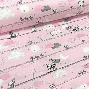 Ткань поплин животные на полоске с облаками на розовом  (ТУРЦИЯ шир. 2,4 м)