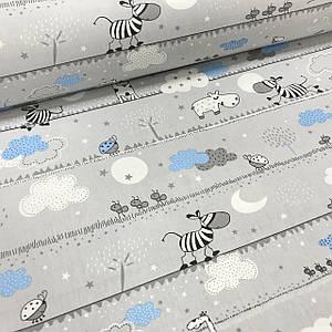 Ткань поплин животные на полоске с облаками на сером  (ТУРЦИЯ шир. 2,4 м)