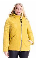 Женская куртка стильная молодёжная 46-66 р песок, пудра, голубой,  коралл, синий цвет