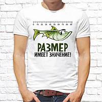Футболка мужская c принтом. Печать на футболках Подарок рыбаку