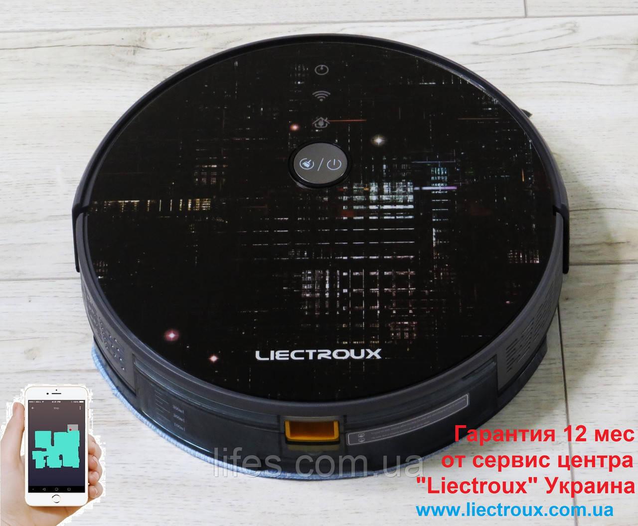 Робот - пылесос LIECTROUX C30B. Ночной город. WI-FI. Немецкий бренд. Европейская версия. Модель 2020 года.