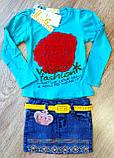 Дитячий костюм MISS реглан і джинсова спідниця з пояском, фото 5