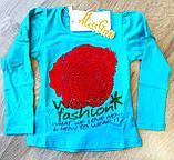 Дитячий костюм MISS реглан і джинсова спідниця з пояском, фото 7